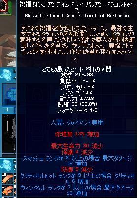 2_20110113203126.jpg