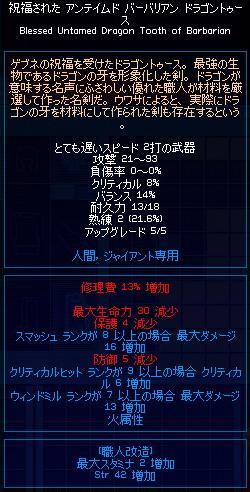 2_20110115201453.jpg