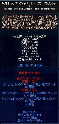 2_20110119190142.jpg