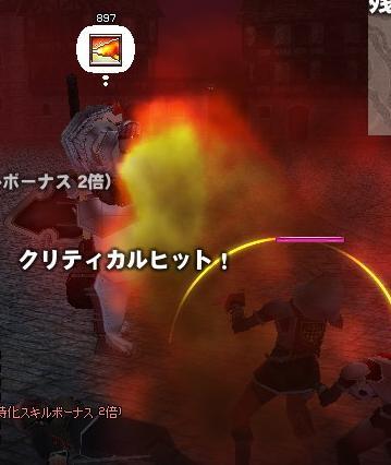 2_20110124181033.jpg