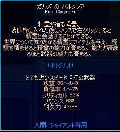 2_20110124183428.jpg