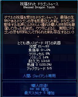 2_20110126181249.jpg