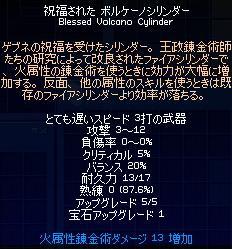 2_20110208112659.jpg