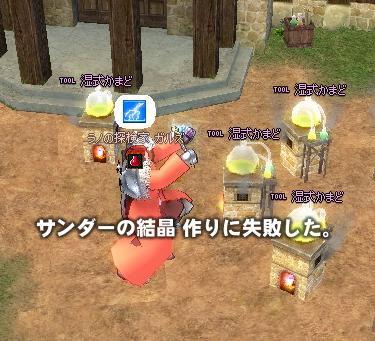 2_20110215113457.jpg