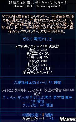 2_20110219225009.jpg