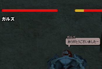 2_20110227193133.jpg