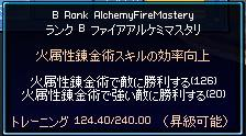 2_20110307211322.jpg