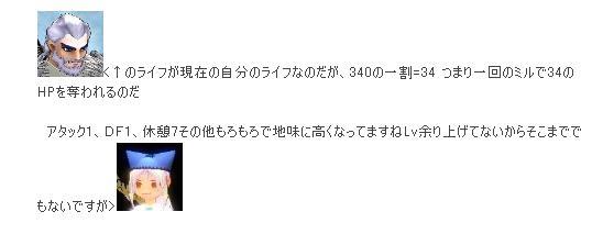 3_20100825201754.jpg