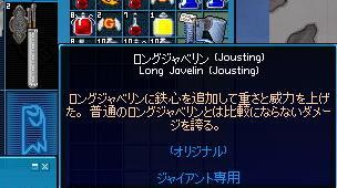 3_20101004184611.jpg