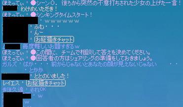 3_20101009180029.jpg