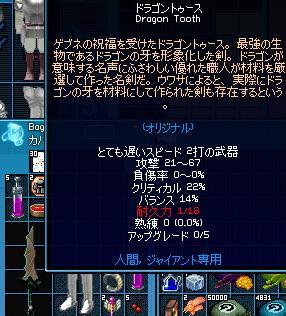3_20101025211646.jpg