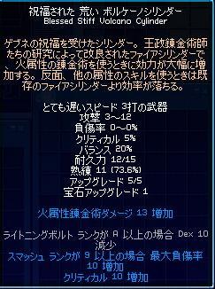 3_20110210104017.jpg
