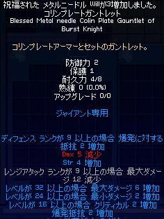 4_20101021191245.jpg