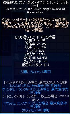4_20110124183428.jpg