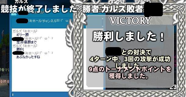 4_20110221105309.jpg