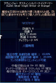 5_20110226190711.jpg