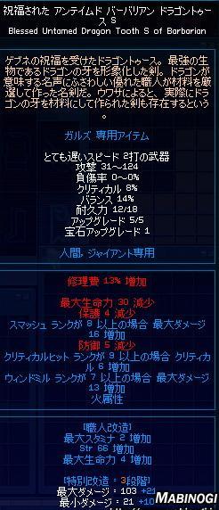 6_20110124183428.jpg