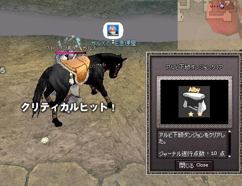 8_20100920184258.jpg