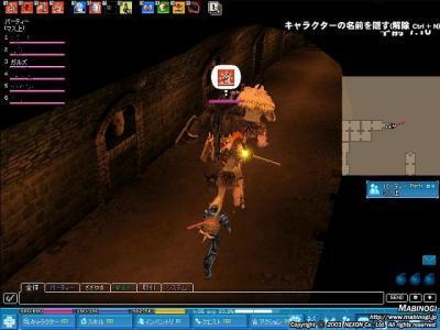 mabinogi_2010_03_03_0061.jpg