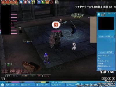 mabinogi_2010_03_07_001.jpg