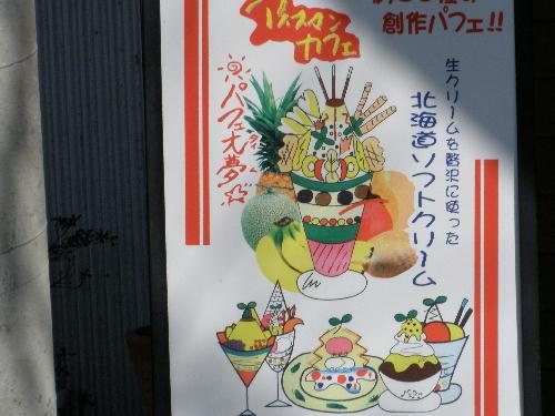 kohi-kan1.jpg