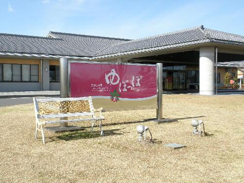 onsen22.jpg