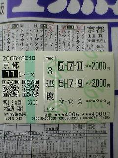 20060430150337