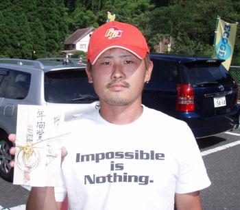 2008 AOY 島川大輔 選手