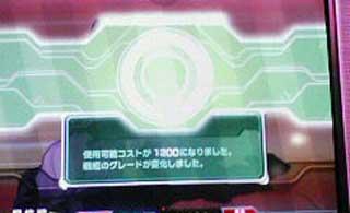 2007110201.jpg