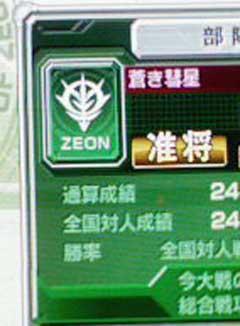 2007110202.jpg