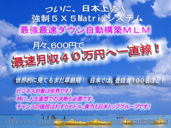 3900income_main2.jpg