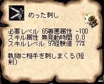 20050705024529.jpg