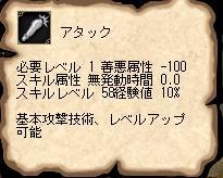 20050705031205.jpg