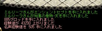 20050806162140.jpg