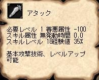 20050810030256.jpg