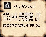 20050810030531.jpg