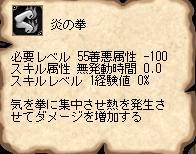 20050810030617.jpg