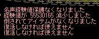 20050818130357.jpg