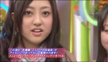 菊地亜美 変顔