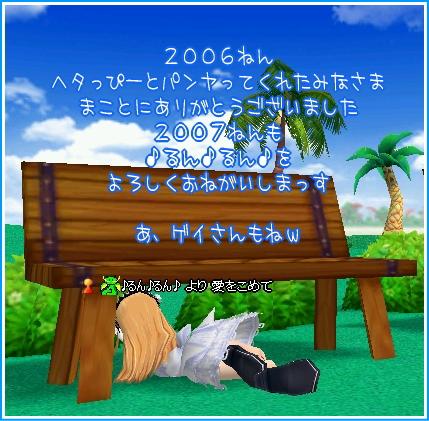 20061231