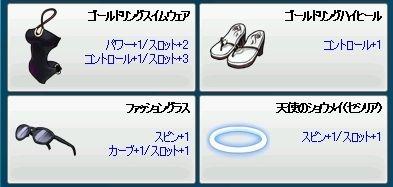 セシ…(ノ_-;)ハア…