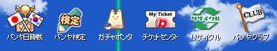 yome-nikkan1