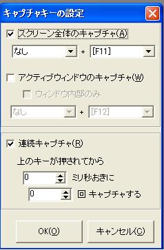 ccclip.png