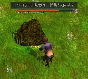2009-05-22 21-09-22 [Built at 2009-05-18 20-51]01