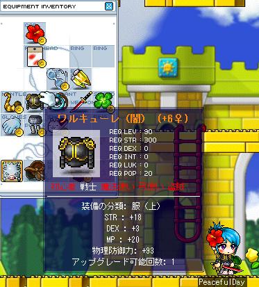 鎧上強化3 4-10