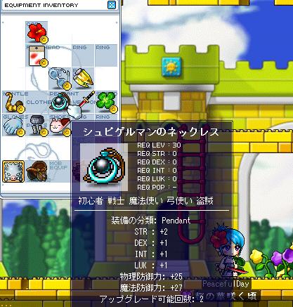 鎧上強化4 4-10