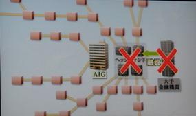 AIG8.jpg