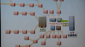 AOG7.jpg