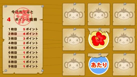 Cut2007_1015_0014_09.jpg
