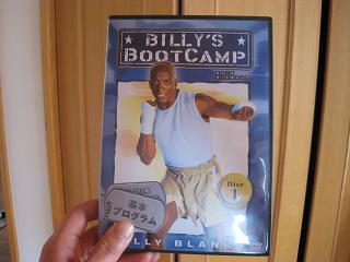 billy's boot camp